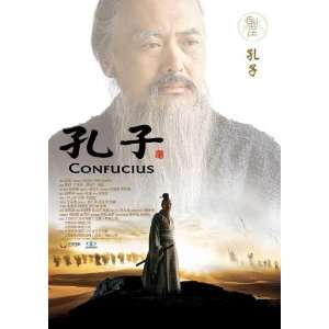 Confucius Poster Movie Chinese L 27x40 Yun Fat Chow Xun