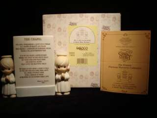bb Precious Moments Retired Chapel Exclusive Figurine