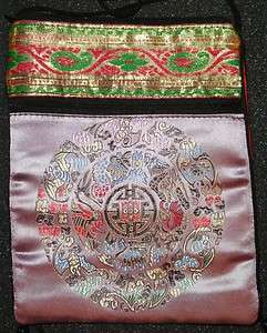 Brocade Silk Passport Bag w/Multi Colored Bhutanese Fabric Backing
