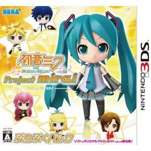 Hatsune Miku and Future Stars: Project Mirai [Puchi Puku Pack] [Japan